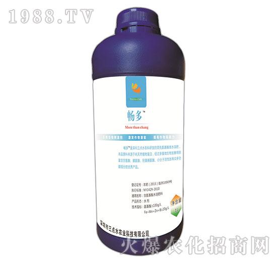 畅多(天然生物刺激剂)-三点水