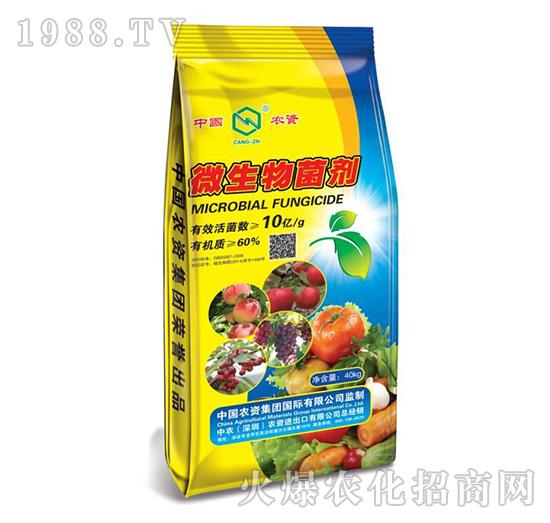 微生物菌剂-中农国控