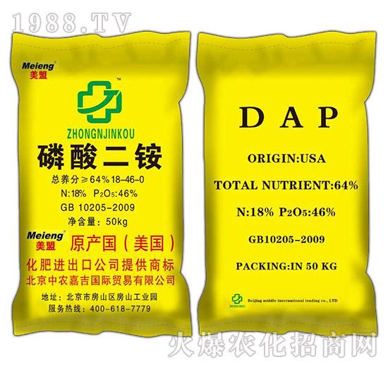 磷酸二铵-美盟-盛高肥业