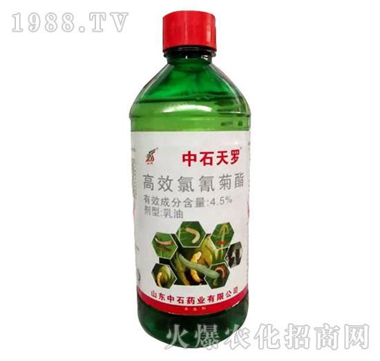 4.5%高效氯氰菊酯-中石天罗-中石