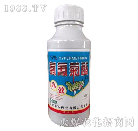 5%高效氯氰菊酯-中石