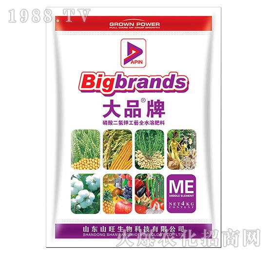 大品牌磷酸二氢钾工艺全水溶肥料-山旺生物