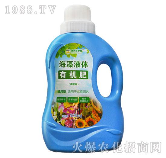 海藻液体有机肥-德沃多