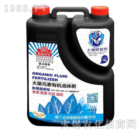高钾型大量元素有机流体肥150+100+300+TE-格兰克