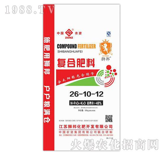 复合肥料26-10-12-中农肥业