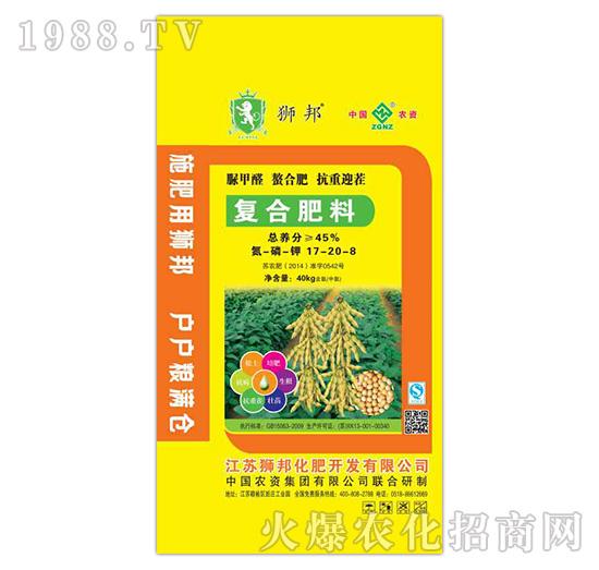 复合肥料17-20-8-中农肥业