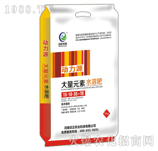 大量元素水溶肥15-10-35+TE-动力源-日正农科