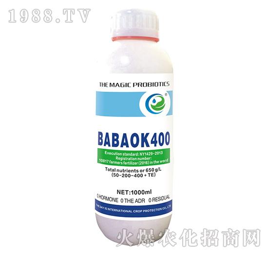 液肥50-200-400+TE-日正农科
