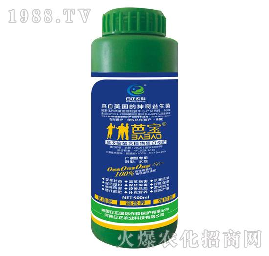 广谱型专用-高浓缩螯合植物蛋白液肥-日正农科