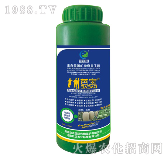 瓜类专用-高浓缩螯合植物蛋白液肥-日正农科