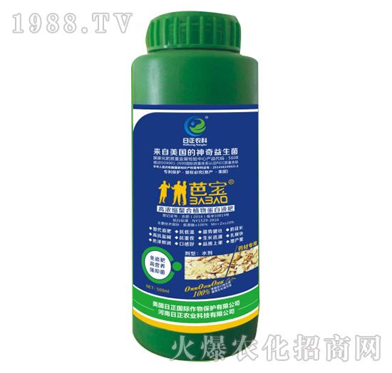 药材专用-高浓缩螯合植物蛋白液肥-日正农科