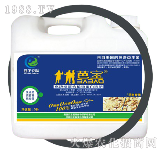 药材专用(桶)-高浓缩螯合植物蛋白液肥-日正农科