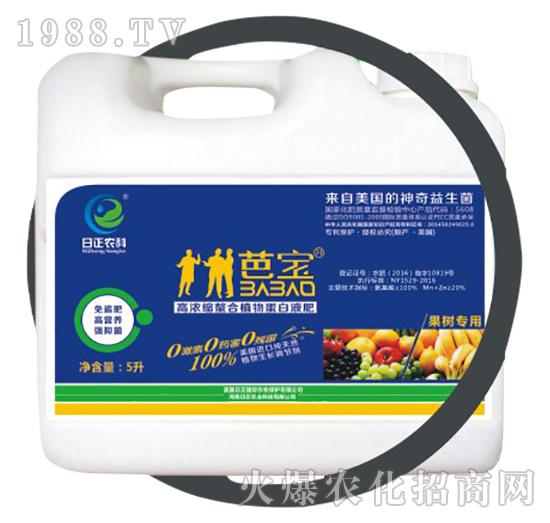 果树专用(桶)-高浓缩螯合植物蛋白液肥-日正农科
