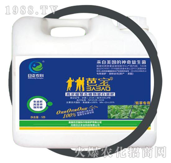 烟草专用(桶)-高浓缩螯合植物蛋白液肥-日正农科