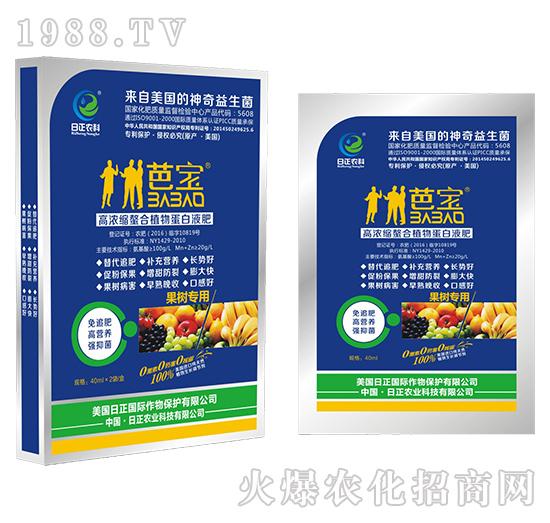 果树专用(袋)-高浓缩螯合植物蛋白液肥-日正农科