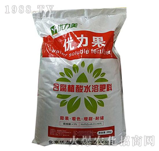优力果含腐植酸水溶肥料-优力美-优力农业