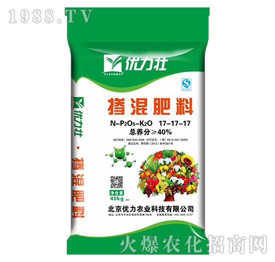 优力壮掺混肥料17-17-17-优力农业