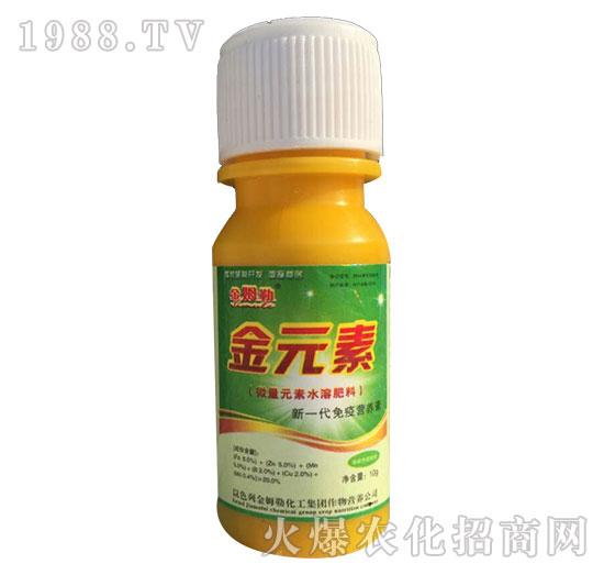 金元素-新一代植物免疫营养素-新能生物
