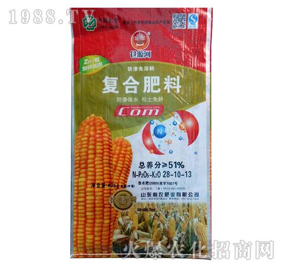 复合肥料28-10-13-仓源河-益生源