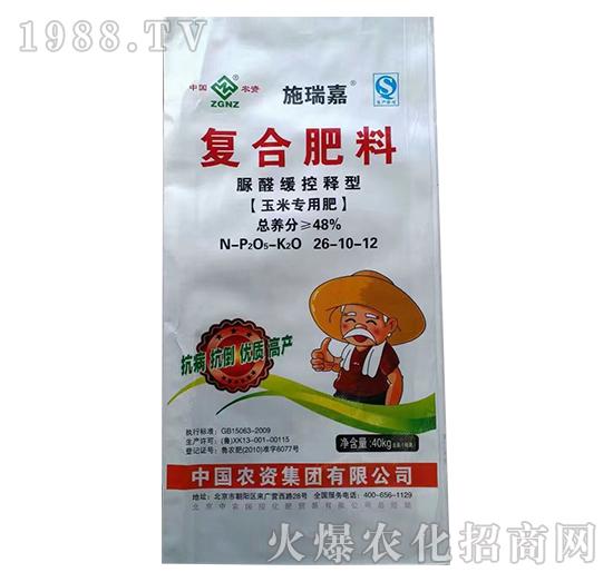 复合肥料26-10-12-施瑞嘉-益生源