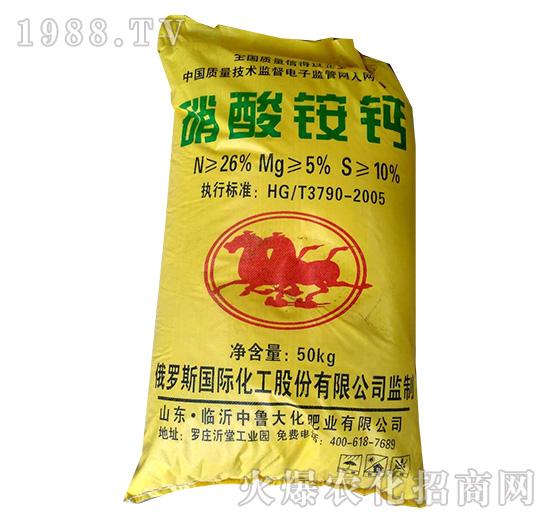 硝酸铵钙-益生源