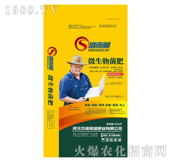 盛克�m微生物菌肥-中港美盛