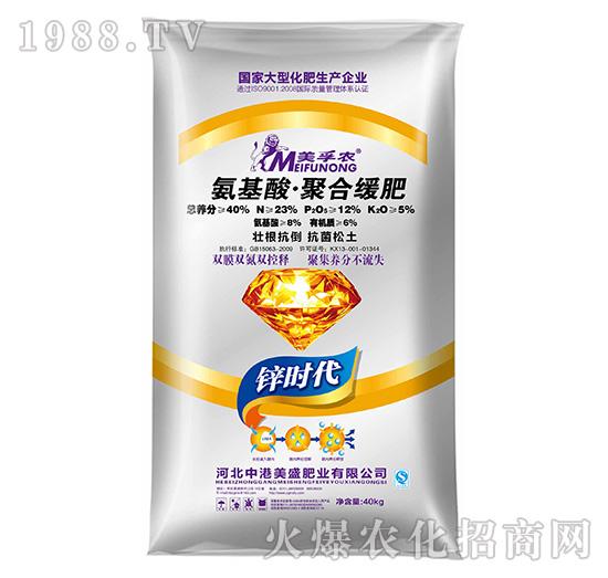 氨基酸・聚合�肥23-12-5-中港美盛