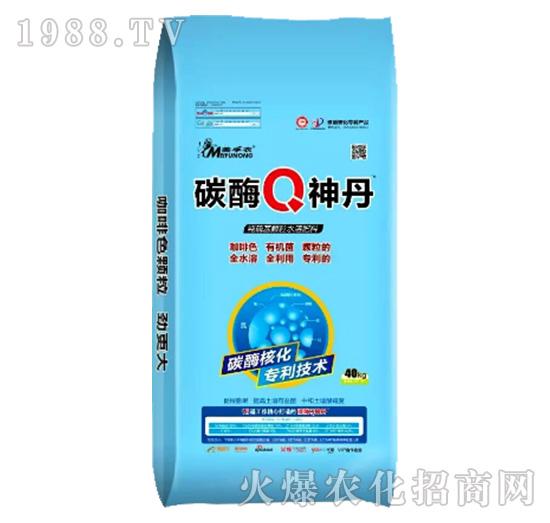 碳酶Q神丹-中港美盛