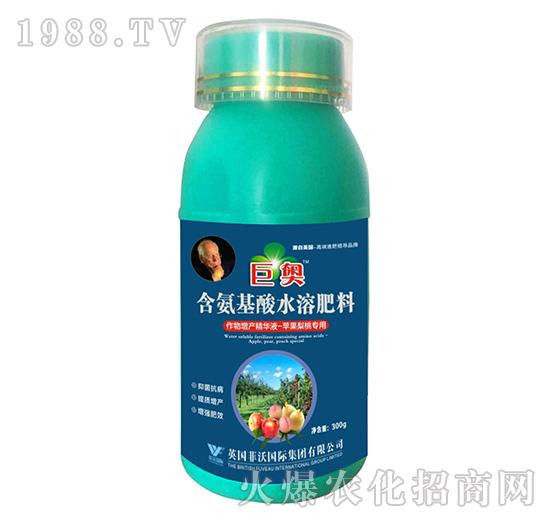 苹果梨桃专用-含氨基酸水溶肥料-巨奥