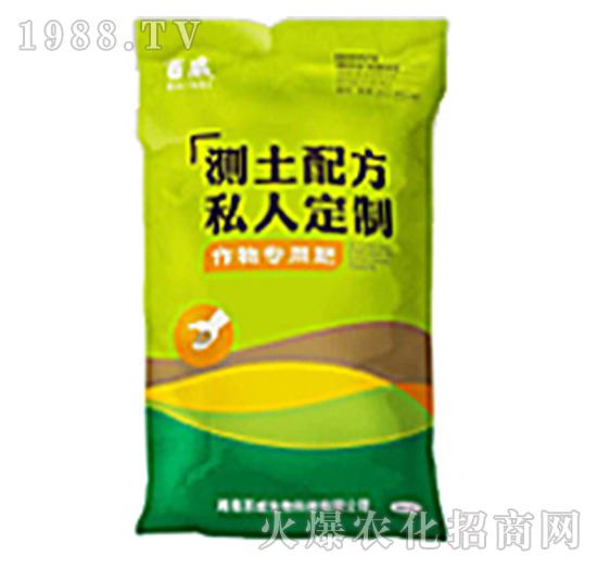 测土配方私人定制肥-百威生物