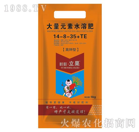 高钾型大量元素水溶肥14-8-35+TE(袋)-叶旺・立果-海俐丹