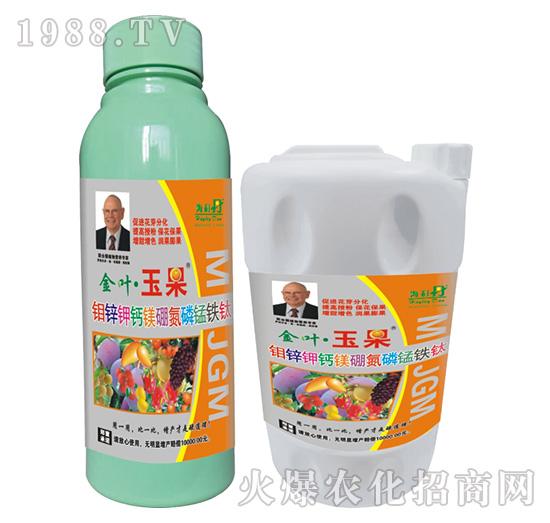 金叶・玉果-钼锌钾钙镁硼氮磷锰铁钛-海俐丹
