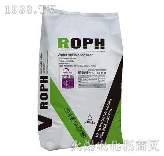 硝酸钾13.5-0-46-罗普皇-博克
