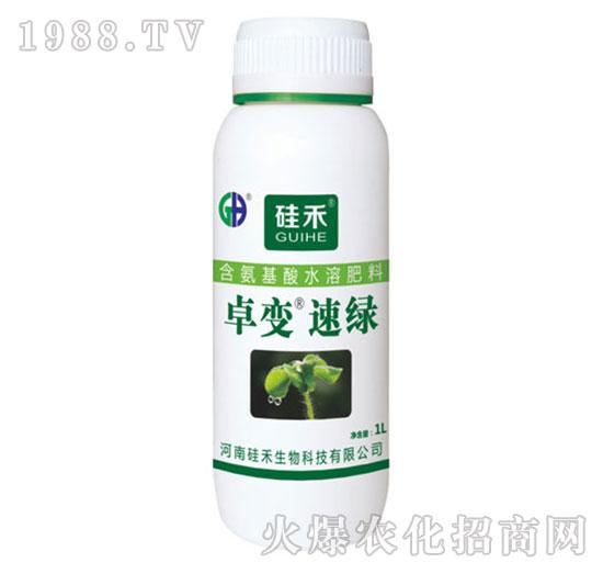 卓变速绿-含氨基酸水溶肥料-硅禾