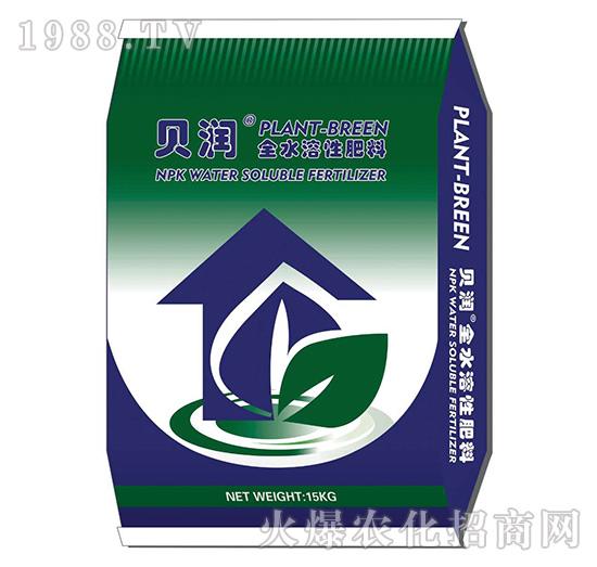 全水溶性肥料-贝润-森禾