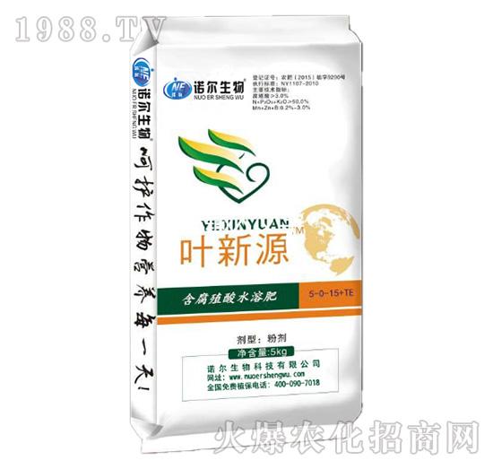 叶新源含腐植酸水溶肥5-0-15+TE-诺尔生物