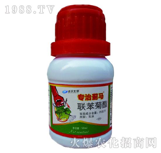 2.5%联苯菊酯-专治蓟马-诺尔生物