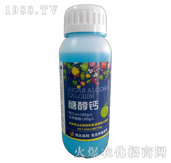 糖醇钙-浩达