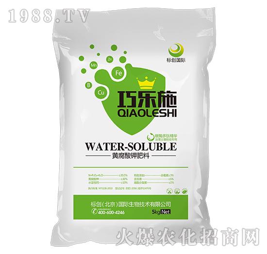 黄腐酸钾肥-巧乐施-标创