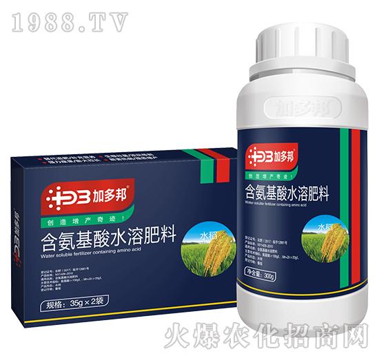 水稻专用含氨基酸水溶肥料-加多邦