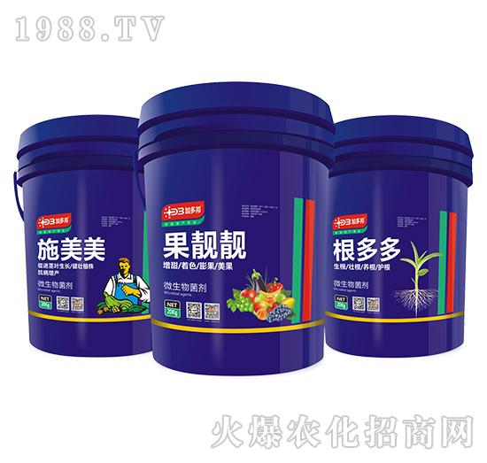 微生物菌剂-蓝桶系列-加多邦