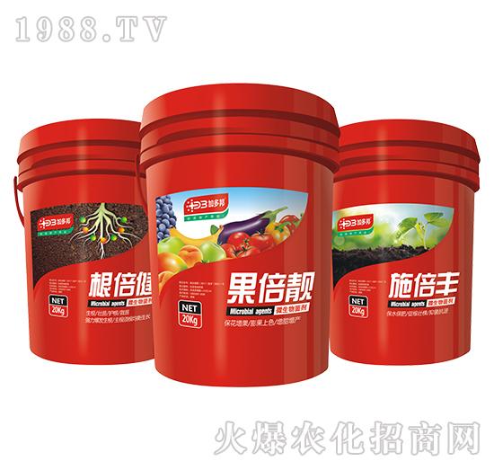 微生物菌剂-红桶肥系列-加多邦