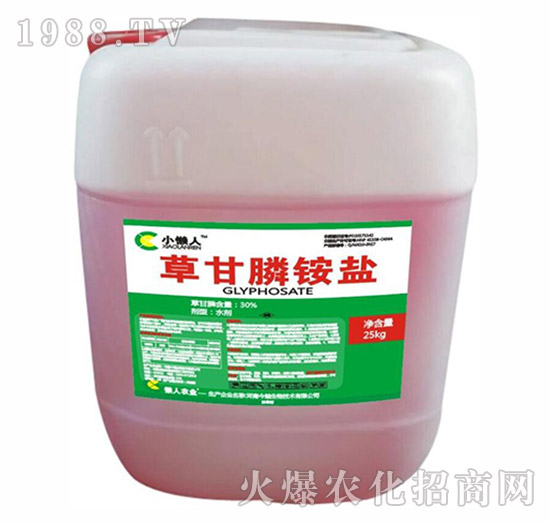 30%草甘膦铵盐-懒人农业