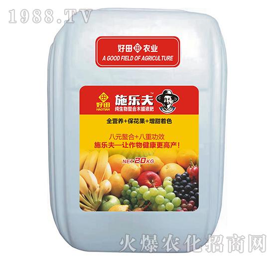 膨果专用纯生物螯合木醋液肥-施乐夫-好田