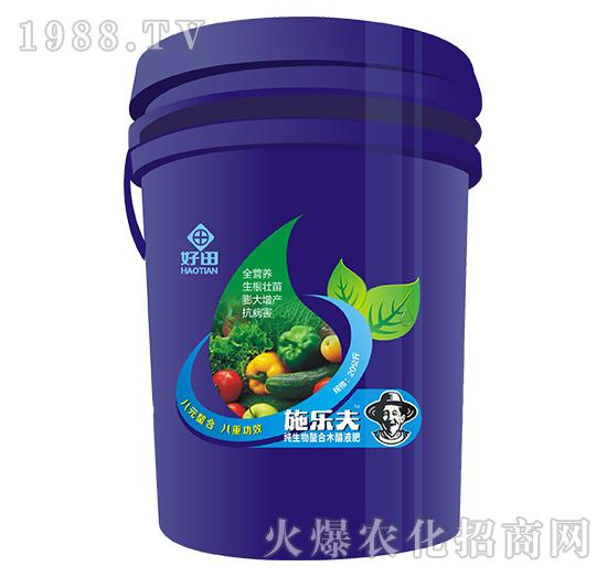 通用纯生物螯合木醋液肥(20kg)-施乐夫-好田