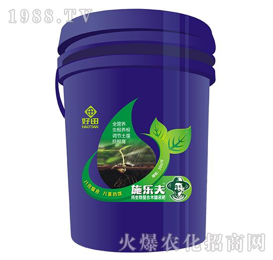 生根专用纯生物螯合木醋液肥(蓝桶)-施乐夫-好田