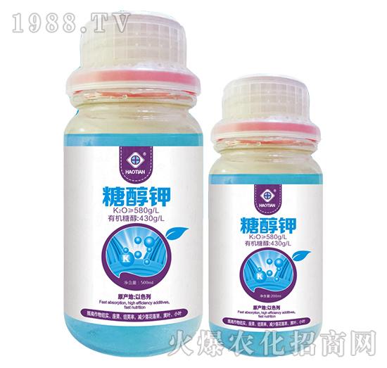 天然复合糖醇清液钾-糖醇钾-好田