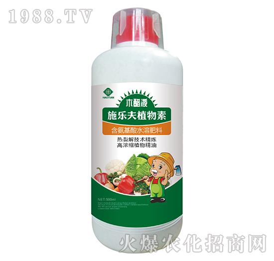 果树专用含氨基酸水溶肥料木醋液-施乐夫-好田