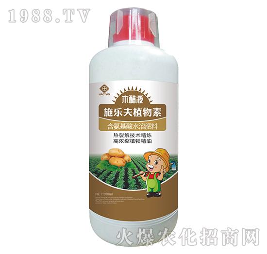 根茎专用专用含氨基酸水溶肥料木醋液-施乐夫-好田