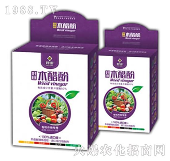块根茎作物专用木醋酚-好田